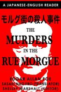 The Murders in the Rue Morgue: A Japanese-English Reader