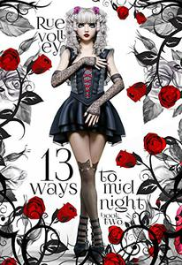 13 Ways to Midnight Book Two (A Reverse Harem Young Adult Paranormal Romance)