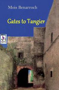 Gates to Tangier