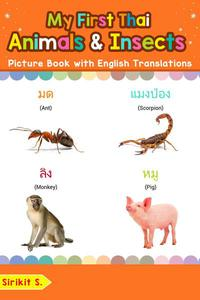 My First Thai Animals & Insects Picture Book with English Translations