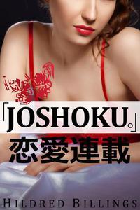 """""""Joshoku."""" (Lesbian Romance)"""