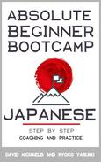 Japanese: Absolute Beginner Bootcamp. Step by Step Coaching and Practice.