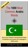The 1000 Most Common Arabic Words