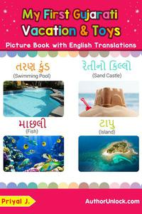 My First Gujarati Vacation & Toys Picture Book with English Translations