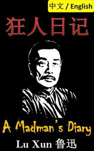A Madman's Diary: Bilingual Edition, English and Chinese 狂人日记