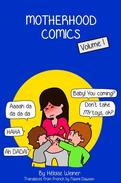 Motherhood Comics