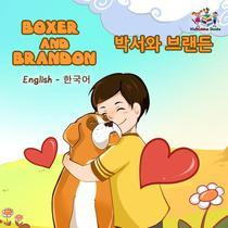 Boxer and Brandon 박서와 브랜든 English Korean