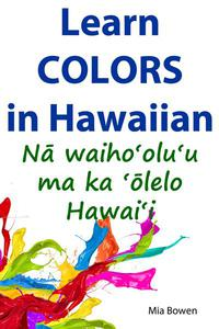 Learn Colors in Hawaiian