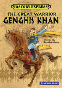 The Great Warrior Genghis Khan