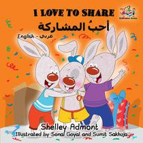 I Love to Share (English Arabic Bilingual Edition)