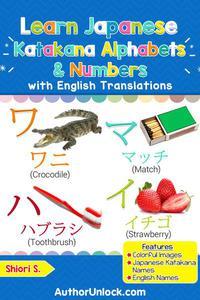 Learn Japanese Katakana Alphabets & Numbers