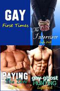 Gay First Times Collection