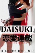 """""""DAISUKI."""" (Edizione Italiana)"""