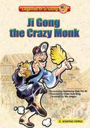 Ji Gong the Crazy Monk