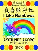 I Like Rainbows (我喜歡彩虹)