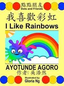 I Like Rainbows (我喜歡彩虹)