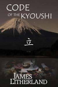Code of the Kyoushi