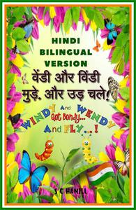 Windy and Wendy get Bendy and Fly! Hindi and English Language Children's Picture Book.