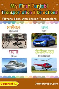 My First Punjabi Transportation & Directions Picture Book with English Translations