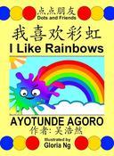 I Like Rainbows (我喜欢彩虹)