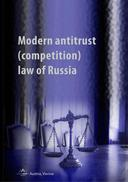 Modern antitrust (competition) law of Russia