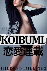 """Koibumi."" (Lesbian Romance)"