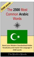 The 2500 most Common Arabic Words