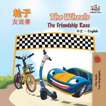 The Wheels : The Friendship Race