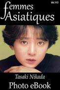 Femmes Asiatiques, Vol. 113