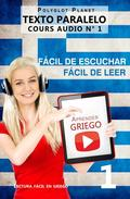 Aprender griego | Fácil de leer | Fácil de escuchar |  Texto paralelo CURSO EN AUDIO n.º 1