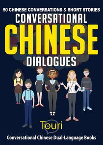 Conversational Chinese Dialogues: 50 Chinese Conversations and Short Stories