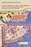 O Fogo Grego e a sua contribuição para o poderio Bizantino