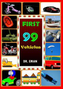 First 99 Vehicles