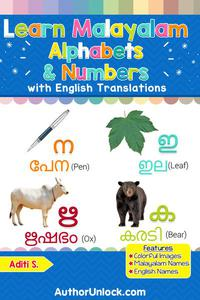 Learn Malayalam Alphabets & Numbers