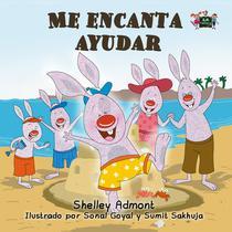 Me encanta ayudar (Spanish children's Book - I Love to Help)