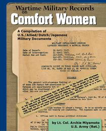 Wartime Military Records on Comfort Women