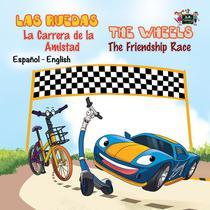 Las Ruedas: La Carrera de la Amistad The Wheels: The Friendship Race