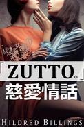 """""""Zutto."""""""