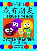 I Have Friends | 我有朋友