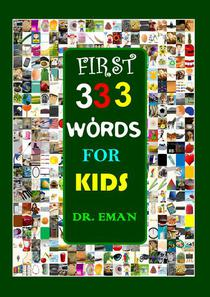 First 333 Words for Kids