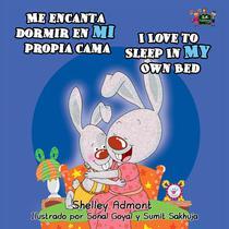 Me encanta dormir en mi propia cama I Love to Sleep in My Own Bed (Spanish English Bilingual Children's Book)