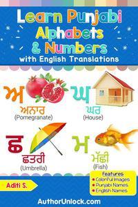 Learn Punjabi Alphabets & Numbers