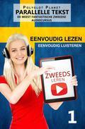 Zweeds leren - Parallelle Tekst | Eenvoudig lezen | Eenvoudig luisteren - DE MEEST FANTASTISCHE ZWEEDSE AUDIOCURSUS