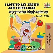 I Love to Eat Fruits and Vegetables אֲנִי אוֹהֵב לֶאֱכֹל פֵּרוֹת וִירָקוֹת