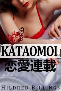 """Kataomoi."" (Lesbian Romance)"