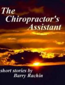 The Chiropractor's Assistant