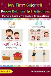 My First Gujarati People, Relationships & Adjectives Picture Book with English Translations