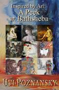 Inspired by Art: A Peek at Bathsheba