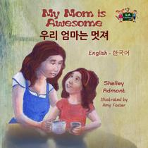 My Mom is Awesome (English Korean Bilingual Book)