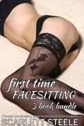First Time Facesitting  - (Female Domination, Male Humiliation, Feminization) - 3 Book Bundle